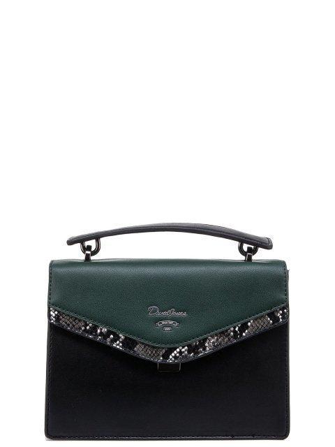 Зелёный портфель David Jones - 1200.00 руб