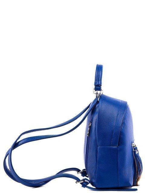Синий рюкзак S.Lavia (Славия) - артикул: 999 902 73 - ракурс 2