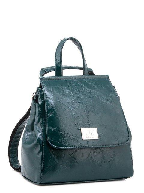 Зелёный рюкзак S.Lavia (Славия) - артикул: 877 048 31 - ракурс 3