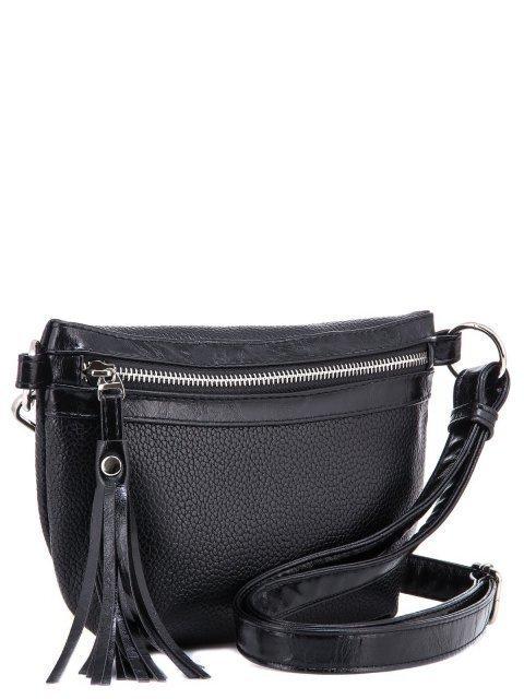 Чёрная сумка на пояс S.Lavia (Славия) - артикул: 1006 902 01 - ракурс 2