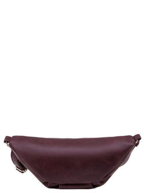 Бордовая сумка на пояс S.Lavia (Славия) - артикул: 1060 815 03 - ракурс 4