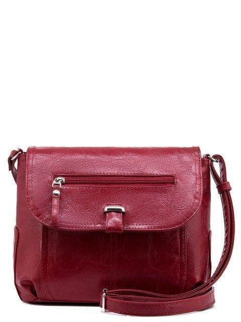 Красная сумка планшет S.Lavia - 1889.00 руб