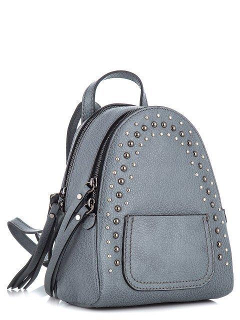 Голубой рюкзак Gianni Chiarini (Джанни Кьярини) - артикул: К0000033584 - ракурс 1