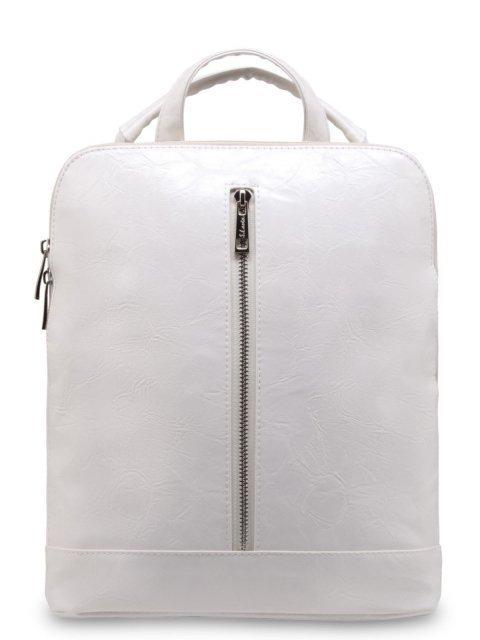 Белый рюкзак S.Lavia - 2099.00 руб