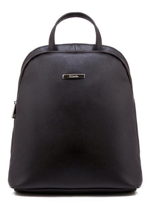 Коричневый рюкзак S.Lavia - 5915.00 руб