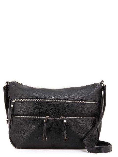 Чёрная сумка планшет S.Lavia - 1575.00 руб