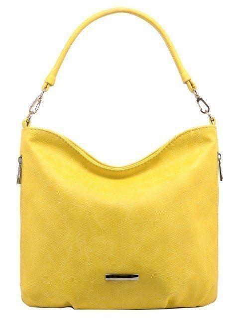 Жёлтая сумка мешок S.Lavia - 1546.00 руб