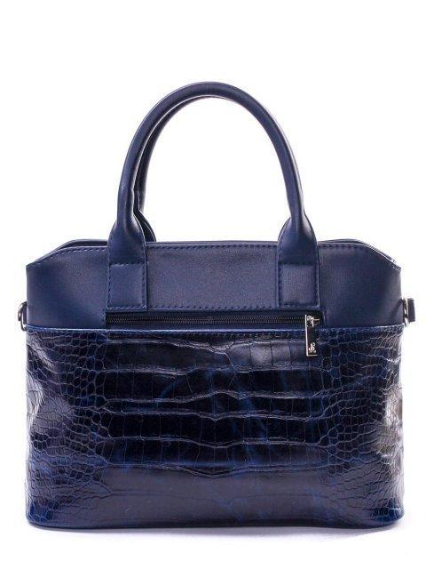 Синяя сумка классическая S.Lavia (Славия) - артикул: 507 309 70 - ракурс 1