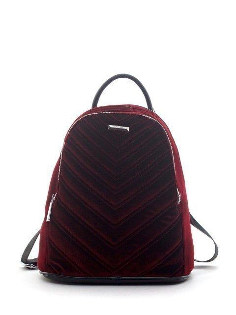 Бордовый рюкзак Fabbiano - 1017.00 руб