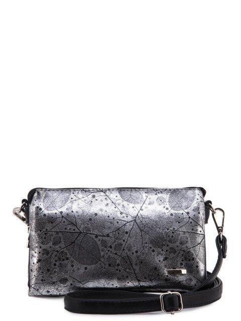 Серебряная сумка планшет S.Lavia - 1399.00 руб