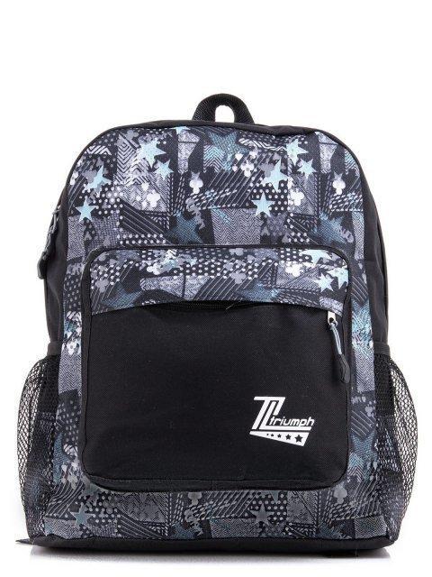 Серый рюкзак Lbags - 700.00 руб