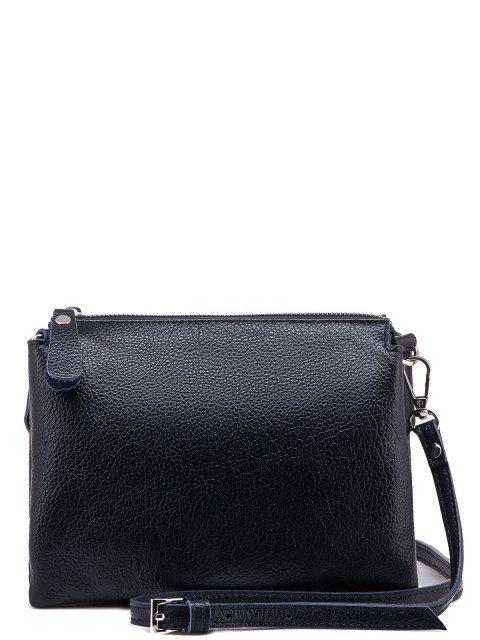 Синяя сумка планшет S.Lavia - 3458.00 руб