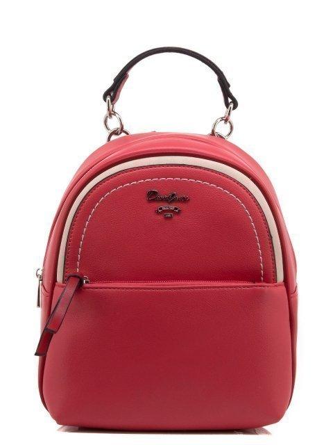 Красный рюкзак David Jones - 2015.00 руб