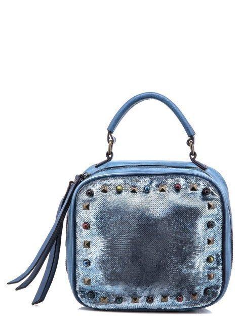 Голубая сумка планшет Domenica - 880.00 руб