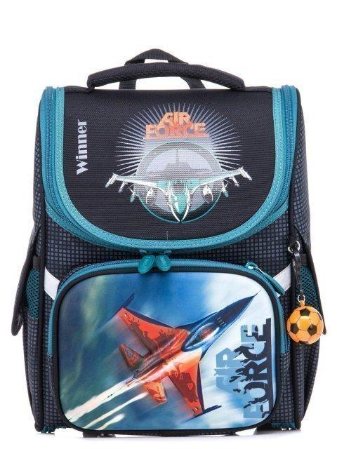 Синий рюкзак Winner - 3990.00 руб