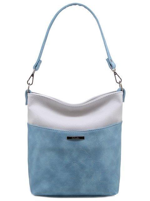 Голубая сумка планшет S.Lavia - 2306.00 руб