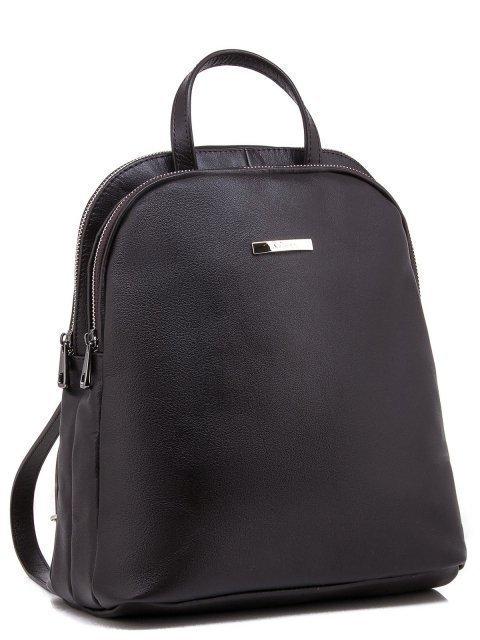 Коричневый рюкзак S.Lavia (Славия) - артикул: 0029 10 12 - ракурс 1