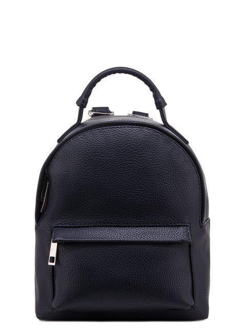 Синий рюкзак S.Lavia - 2029.00 руб