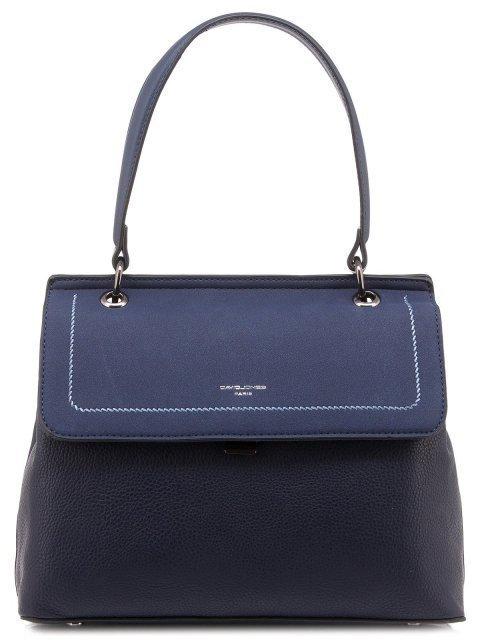Синий портфель David Jones - 1400.00 руб