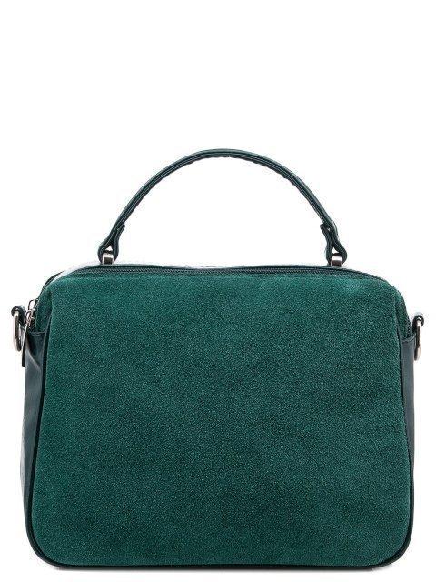 Зелёная сумка планшет S.Lavia - 2299.00 руб
