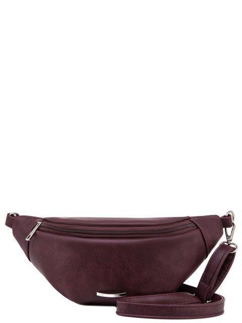 Бордовая сумка на пояс S.Lavia - 1099.00 руб