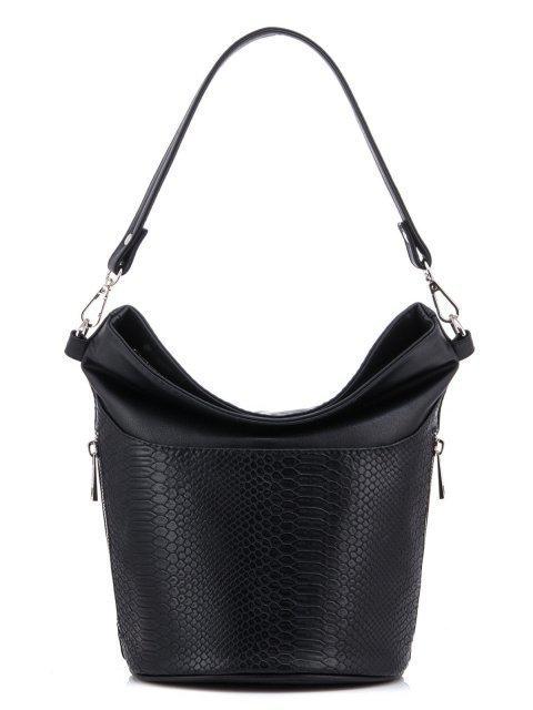 Чёрная сумка мешок S.Lavia - 899.00 руб