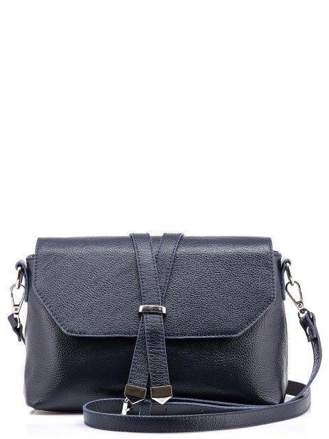 Синяя сумка планшет S.Lavia - 4025.00 руб