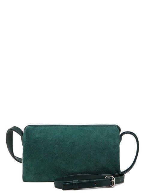 Зелёная сумка планшет S.Lavia - 1359.00 руб