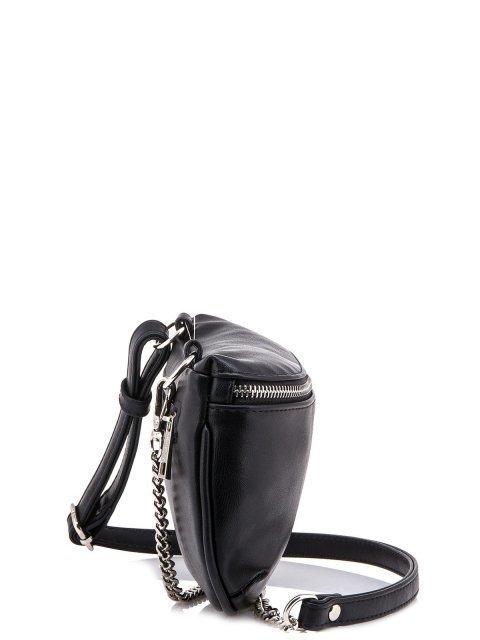 Чёрная сумка на пояс S.Lavia (Славия) - артикул: 1079 323 01  - ракурс 3