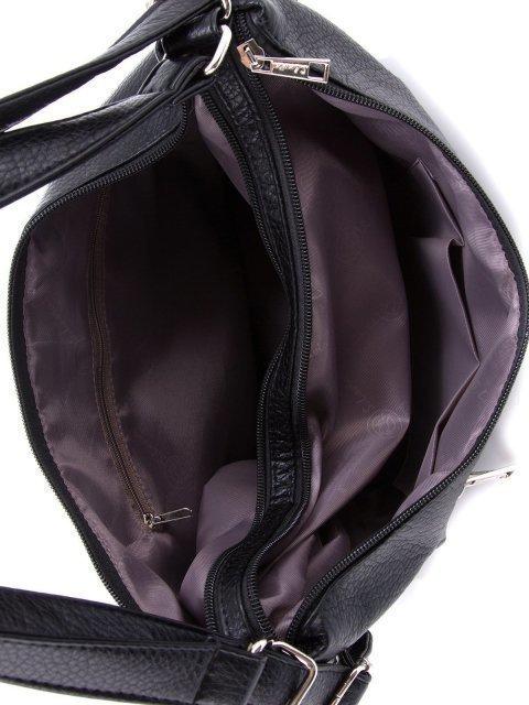 Чёрная сумка мешок S.Lavia (Славия) - артикул: 957 601 01 - ракурс 5