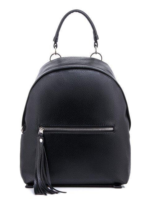 Чёрный рюкзак S.Lavia - 2100.00 руб