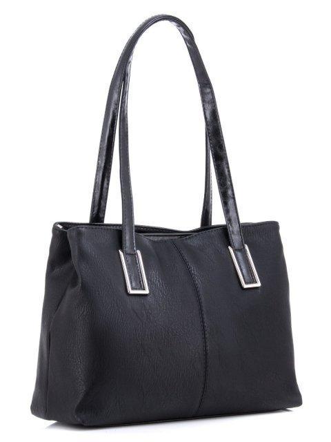 Чёрная сумка классическая S.Lavia (Славия) - артикул: 535 029 01 - ракурс 1