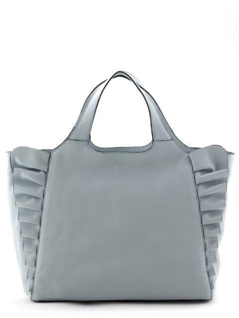 Голубая сумка классическая Arcadia - 8340.00 руб