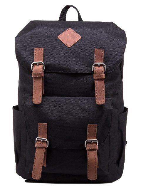 Чёрный рюкзак S.Lavia - 1448.00 руб