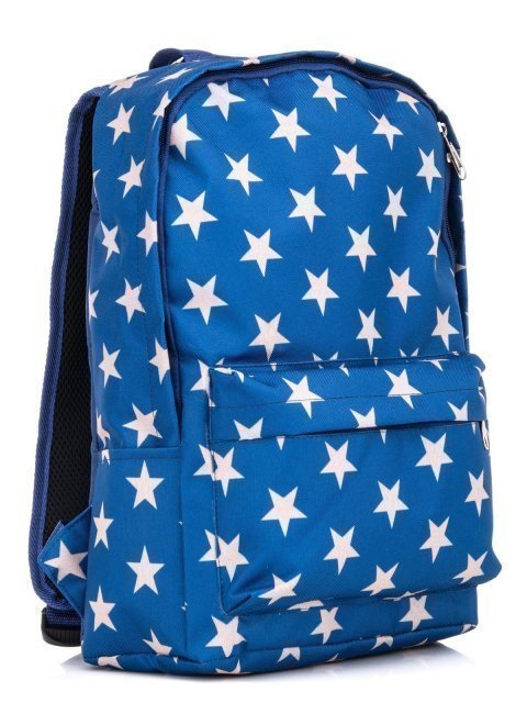 Синий рюкзак Lbags (Эльбэгс) - артикул: К0000031250 - ракурс 1