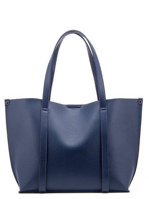 Синий шопер S.Lavia (Славия) - артикул: 1043 94 70 - ракурс 1