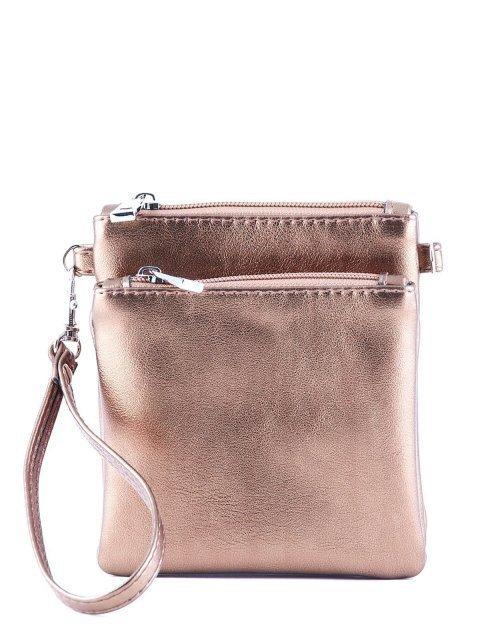 Золотая сумка планшет S.Lavia - 790.00 руб