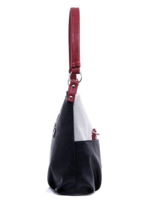 Синяя сумка мешок S.Lavia (Славия) - артикул: 405 512 70 - ракурс 2