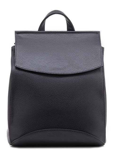 Серый рюкзак S.Lavia - 2099.00 руб