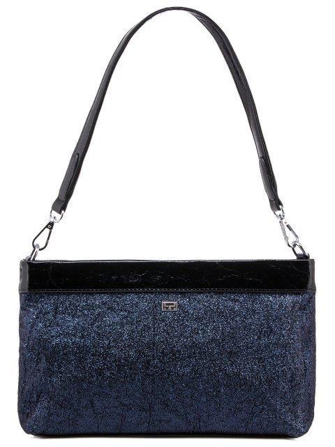 Синяя сумка планшет Fabbiano - 1250.00 руб