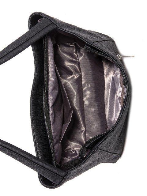 Чёрная сумка мешок S.Lavia (Славия) - артикул: 1050 791 01 - ракурс 4