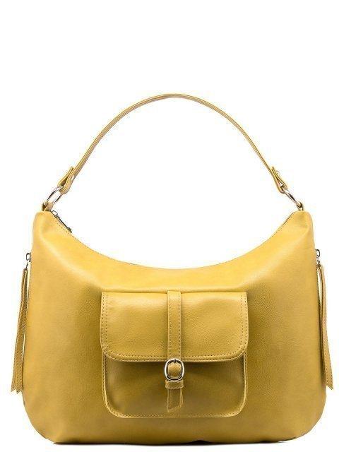 Жёлтая сумка мешок S.Lavia - 2065.00 руб