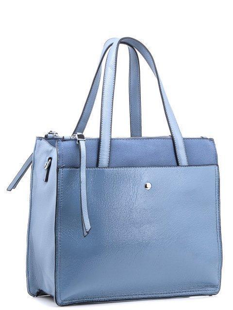 Голубой шоппер Domenica (Domenica) - артикул: 0К-00002070 - ракурс 1