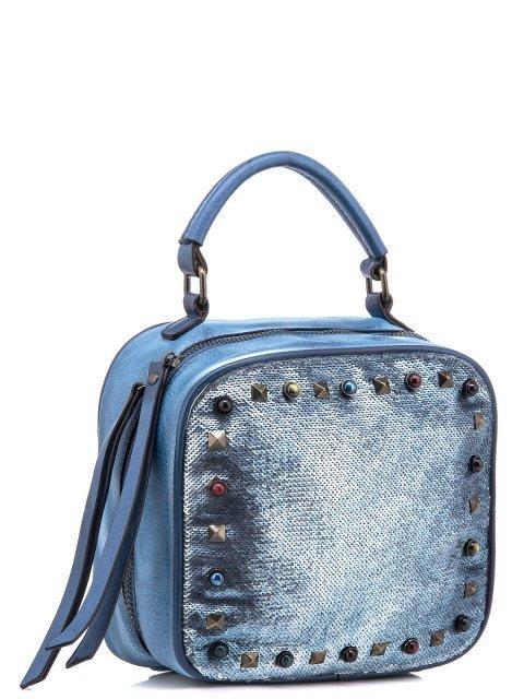 Синий кросс-боди Domenica (Domenica) - артикул: 0К-00002082 - ракурс 1