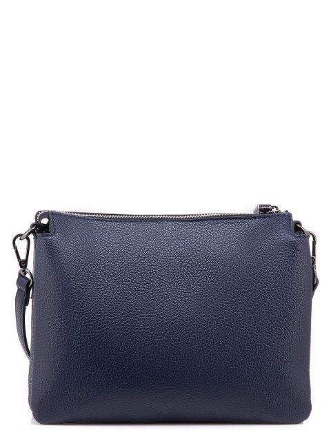 Синяя сумка планшет Domenica (Domenica) - артикул: 0К-00002092 - ракурс 3