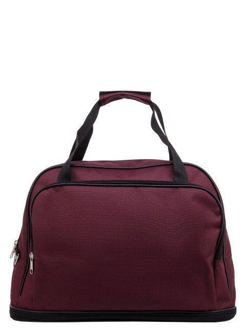 Бордовая дорожная сумка S.Lavia - 1329.00 руб