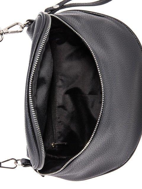 Чёрная сумка планшет S.Lavia (Славия) - артикул: 1011 902 01 - ракурс 5