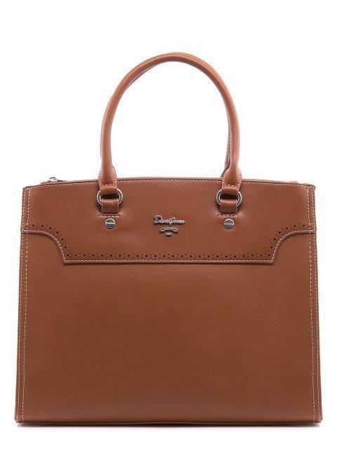 Рыжая сумка классическая David Jones - 1500.00 руб