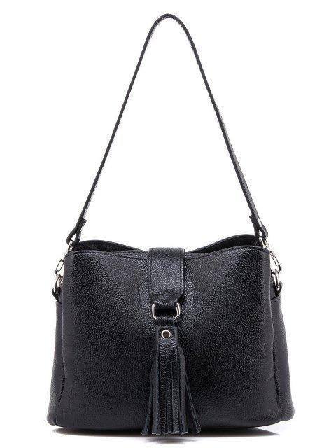 Чёрная сумка планшет S.Lavia - 4193.00 руб