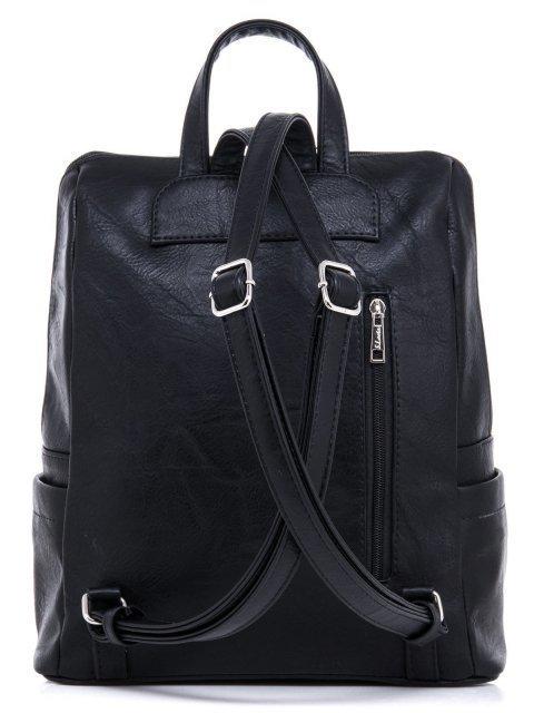 Чёрный рюкзак S.Lavia (Славия) - артикул: 942 512 01 - ракурс 3